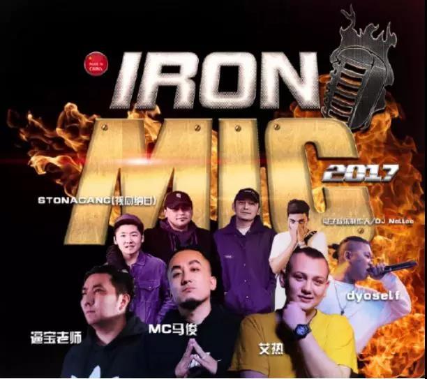 马俊:用思想战胜对手 对脏话嗤之以鼻的Battle大神 - 第19张  | 嘻哈中国
