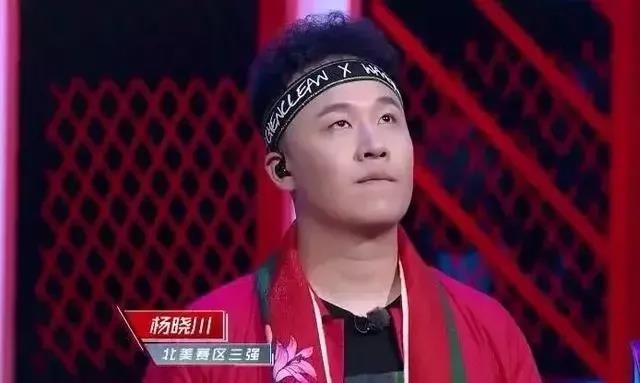北美三子之一杨晓川:当之无愧的Freestyle King - 第16张  | 嘻哈中国