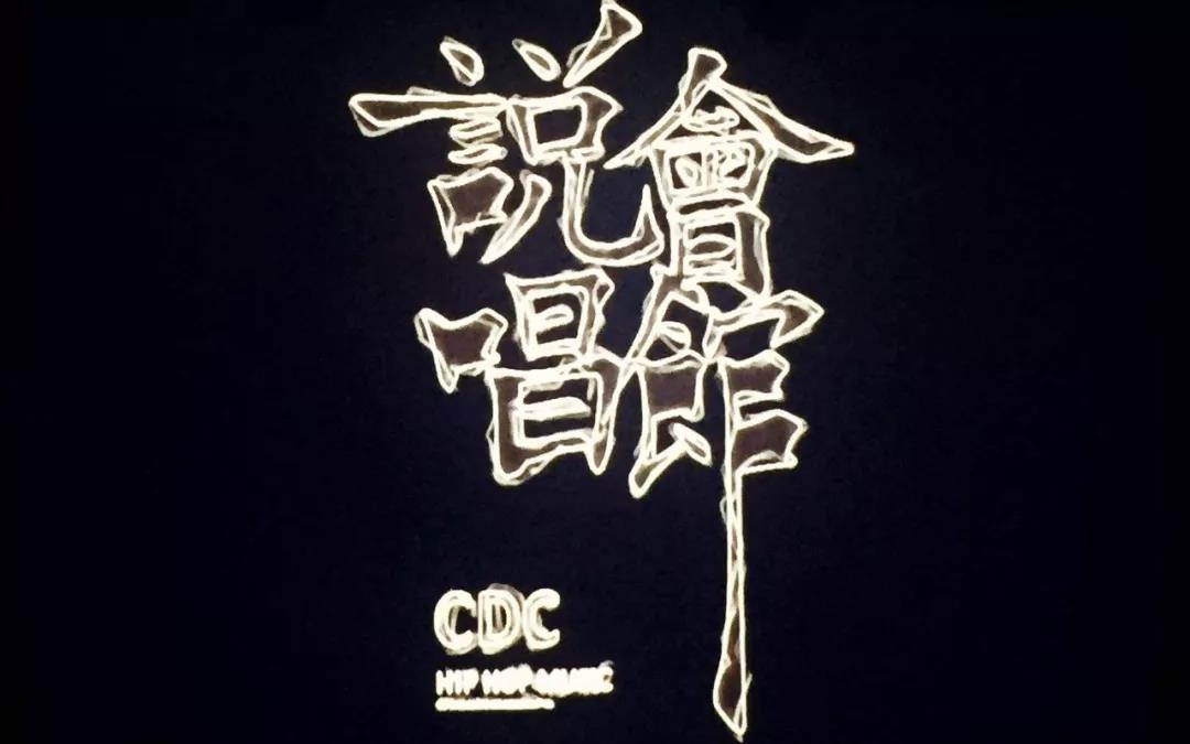 王以太:没有任何地方能替代我的城市 - 第1张  | 嘻哈中国