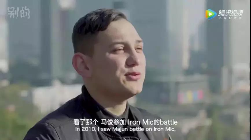 四城十年 看中国说唱的巨变之路 - 第7张  | 嘻哈中国