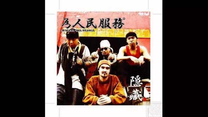 四城十年 看中国说唱的巨变之路 - 第10张  | 嘻哈中国