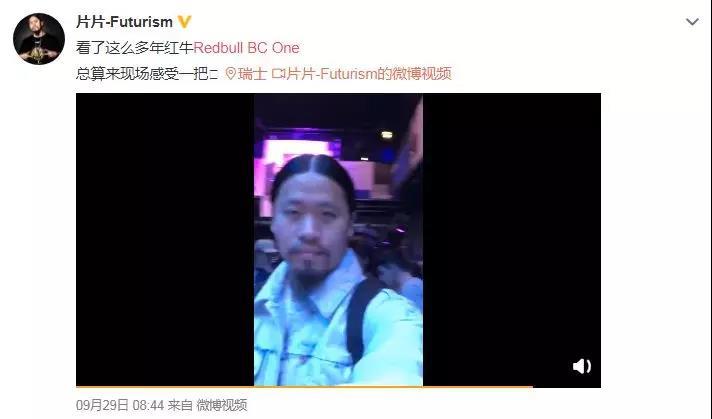Red Bull Bc One总决赛落幕 Lil Zoo 强势夺冠 - 第7张  | 嘻哈中国