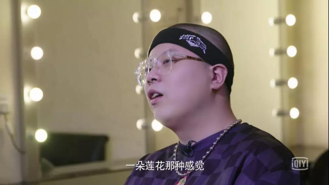 爆裂说唱 可以跟在你身后 像他们追着梦梦游 - 第9张  | 嘻哈中国