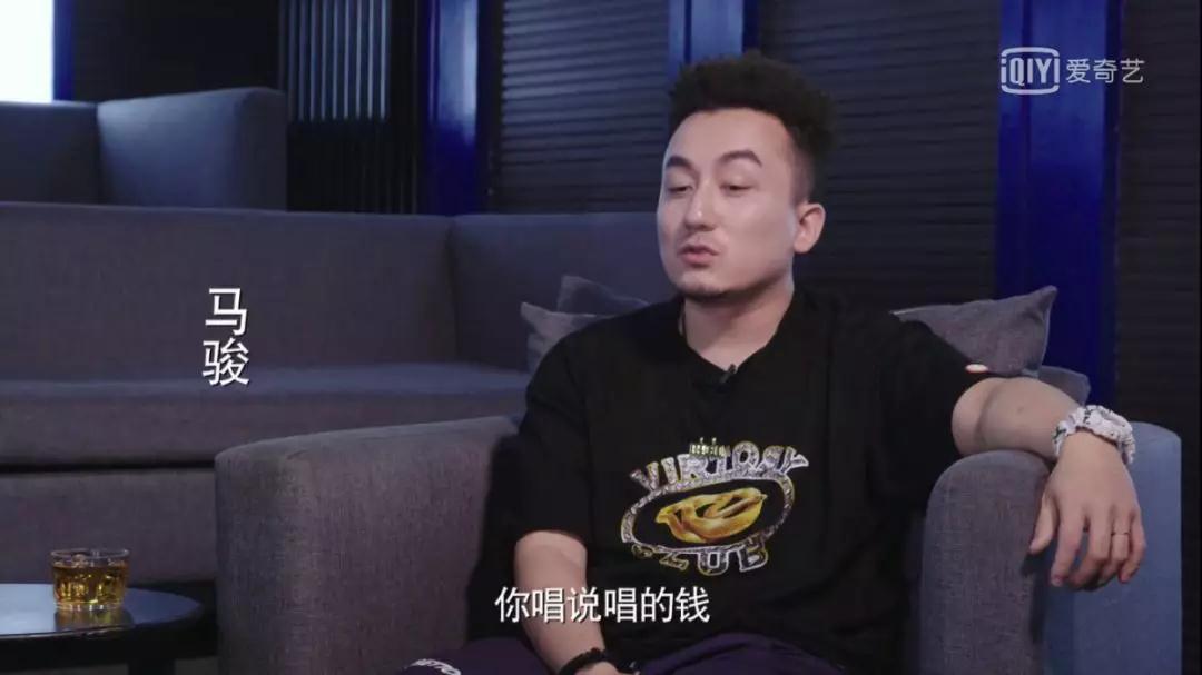 爆裂说唱 可以跟在你身后 像他们追着梦梦游 - 第10张  | 嘻哈中国