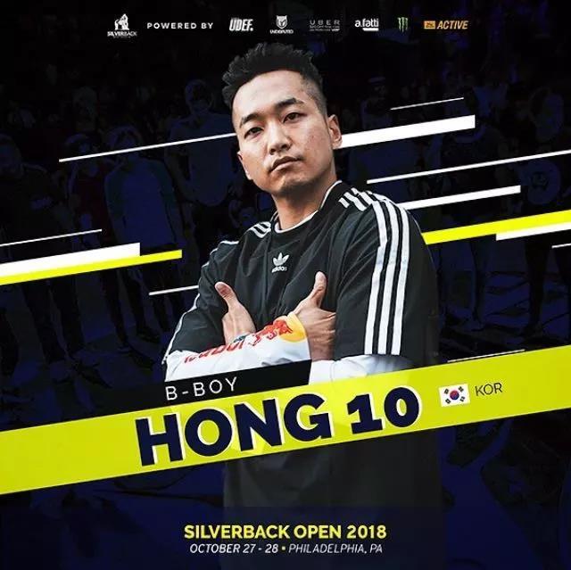 世界顶级 Breaking 赛事 Silverback 2018 落幕 - 第9张  | 嘻哈中国