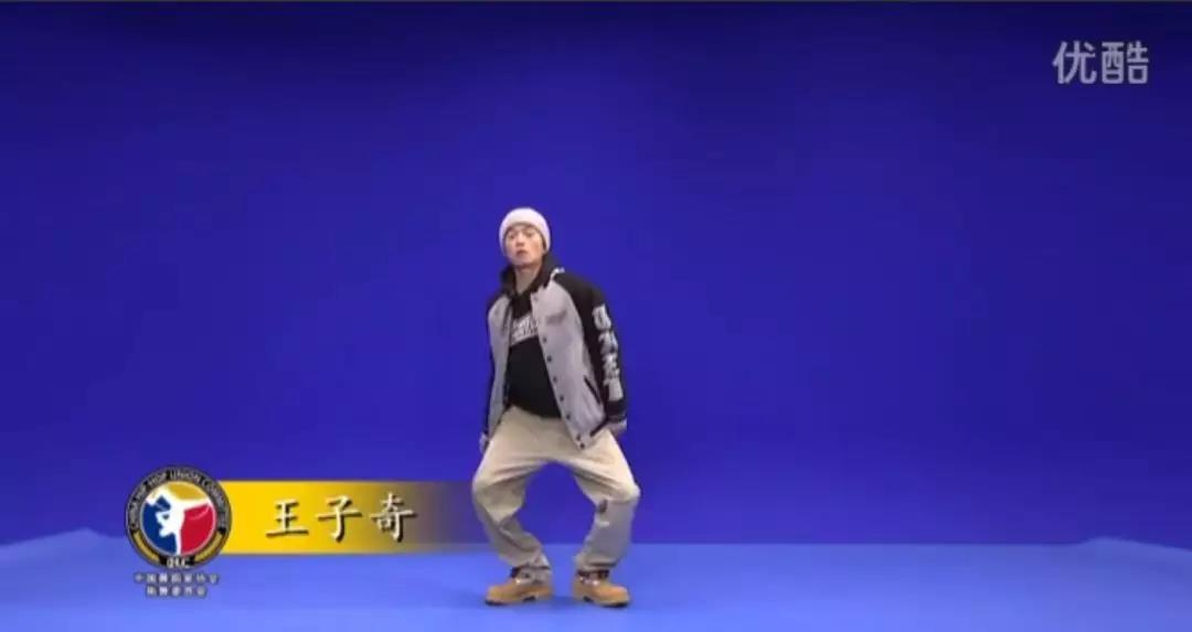 中国舞蹈家协会街舞委员会是个什么级别的组织 - 第1张  | 嘻哈中国