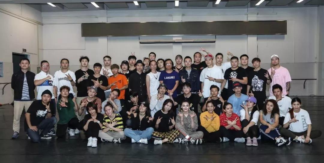 中国舞蹈家协会街舞委员会是个什么级别的组织 - 第10张  | 嘻哈中国