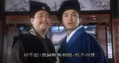 同样是冠军 GAI和PGOne都被黑为啥就艾热没事 - 第4张  | 嘻哈中国