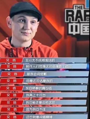 同样是冠军 GAI和PGOne都被黑为啥就艾热没事 - 第8张  | 嘻哈中国
