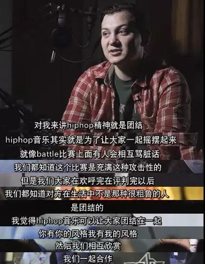 同样是冠军 GAI和PGOne都被黑为啥就艾热没事 - 第10张  | 嘻哈中国