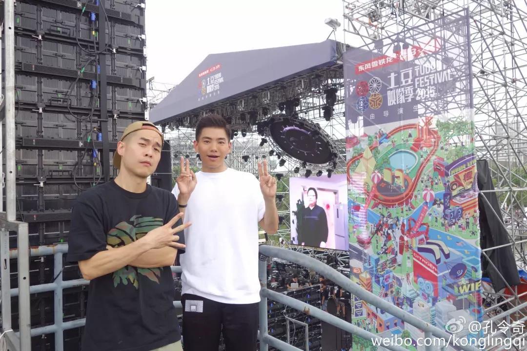 孔令奇离开嘻哈公园后 - 第2张  | 嘻哈中国