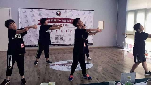 探究街舞考级的意义在哪? - 第4张    嘻哈中国