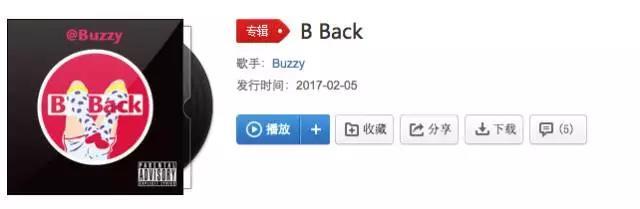 Buzzy:活死人厂牌的主理人也是法老的迷弟 - 第4张  | 嘻哈中国
