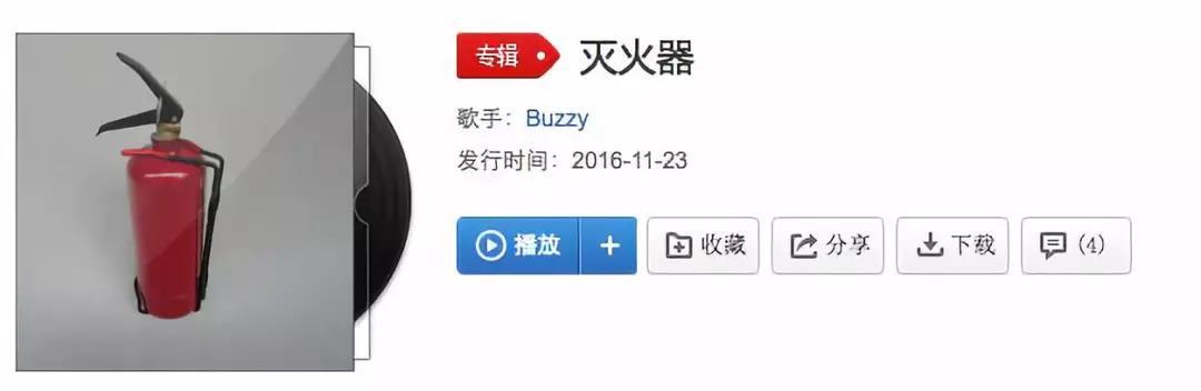Buzzy:活死人厂牌的主理人也是法老的迷弟 - 第5张  | 嘻哈中国