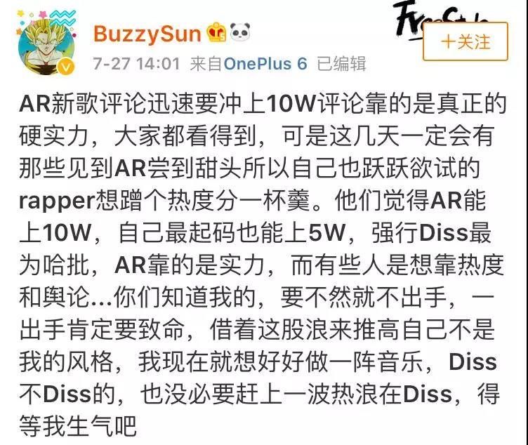 Buzzy:活死人厂牌的主理人也是法老的迷弟 - 第10张  | 嘻哈中国