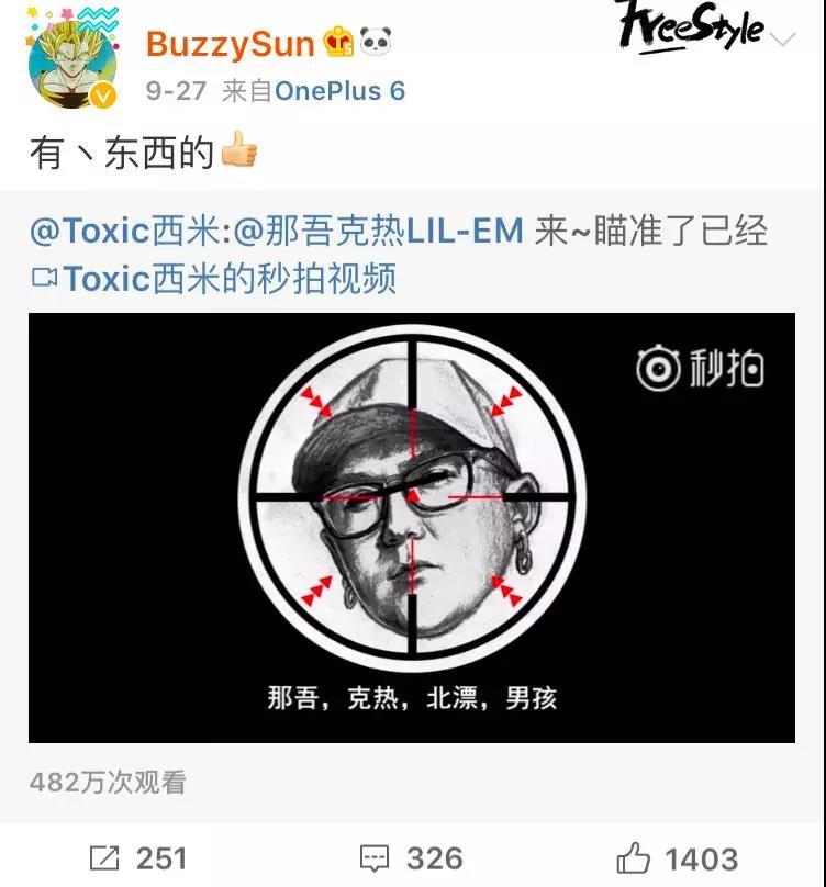 Buzzy:活死人厂牌的主理人也是法老的迷弟 - 第11张  | 嘻哈中国