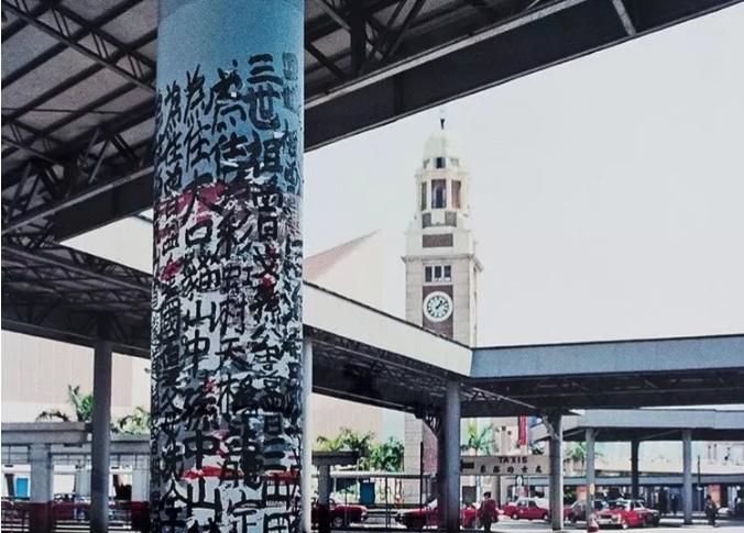 涂鸦 | 华人街头涂鸦史 - 第1张  | 嘻哈中国