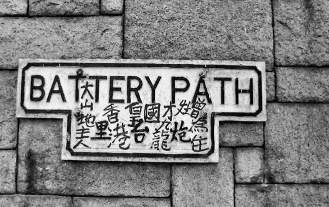 涂鸦 | 华人街头涂鸦史 - 第3张  | 嘻哈中国