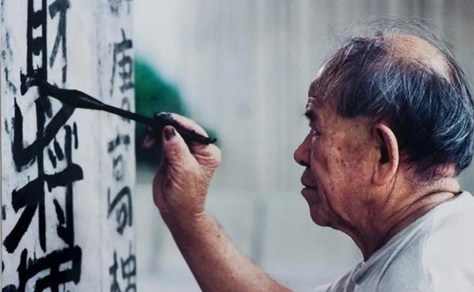 涂鸦 | 华人街头涂鸦史 - 第2张  | 嘻哈中国