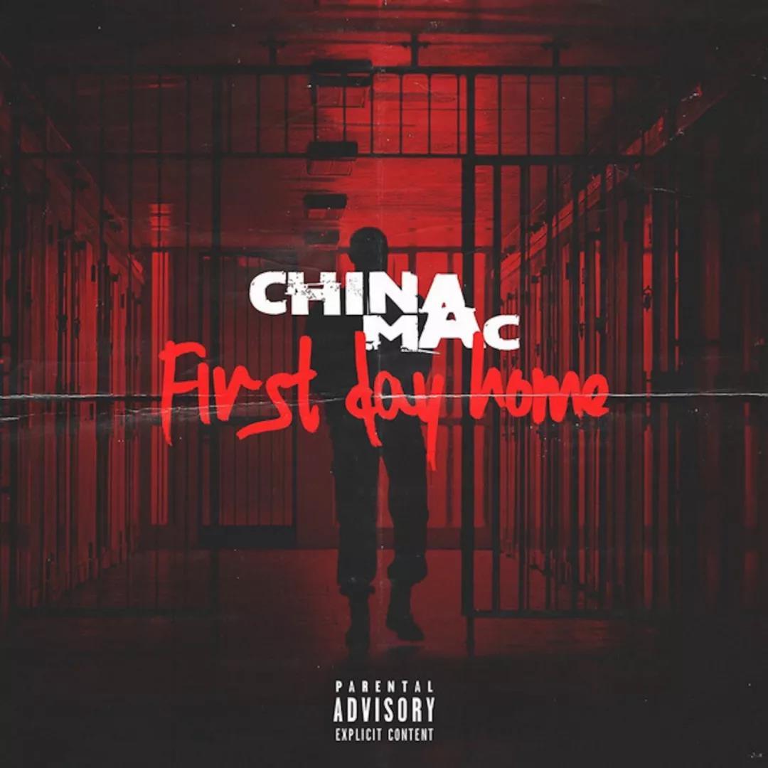 警告Lil Pump的China Mac到底什么来头 - 第14张  | 嘻哈中国