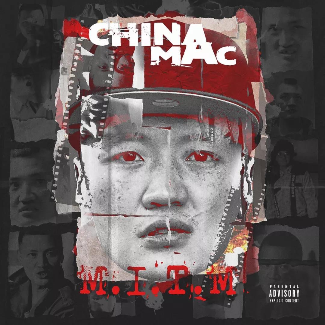 警告Lil Pump的China Mac到底什么来头 - 第13张  | 嘻哈中国