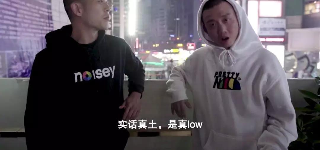 撑着中文说唱的rapper们在过怎样的生活? - 第5张  | 嘻哈中国