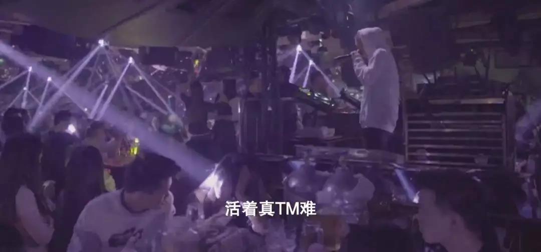 撑着中文说唱的rapper们在过怎样的生活? - 第4张  | 嘻哈中国