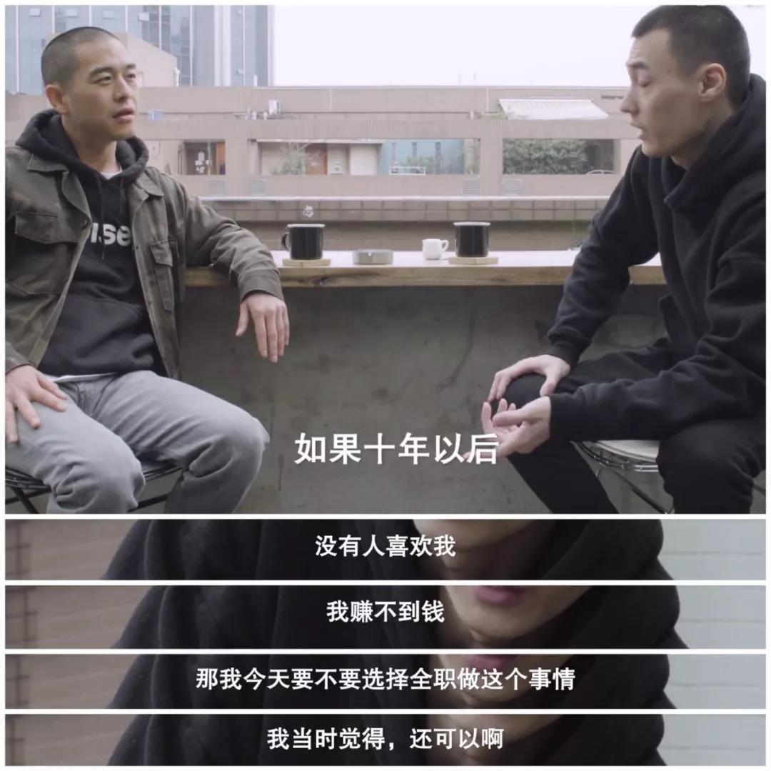 撑着中文说唱的rapper们在过怎样的生活? - 第9张  | 嘻哈中国