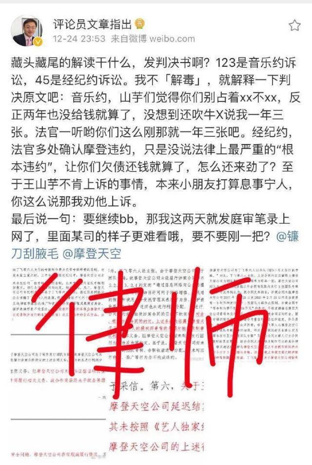 红花会赢得和摩登天空的官司 明年将出三张专辑 - 第6张  | 嘻哈中国