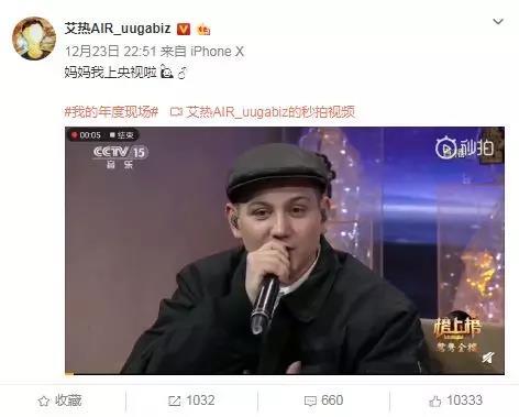 2018年中国说唱圈里 谁才是MVP - 第7张  | 嘻哈中国