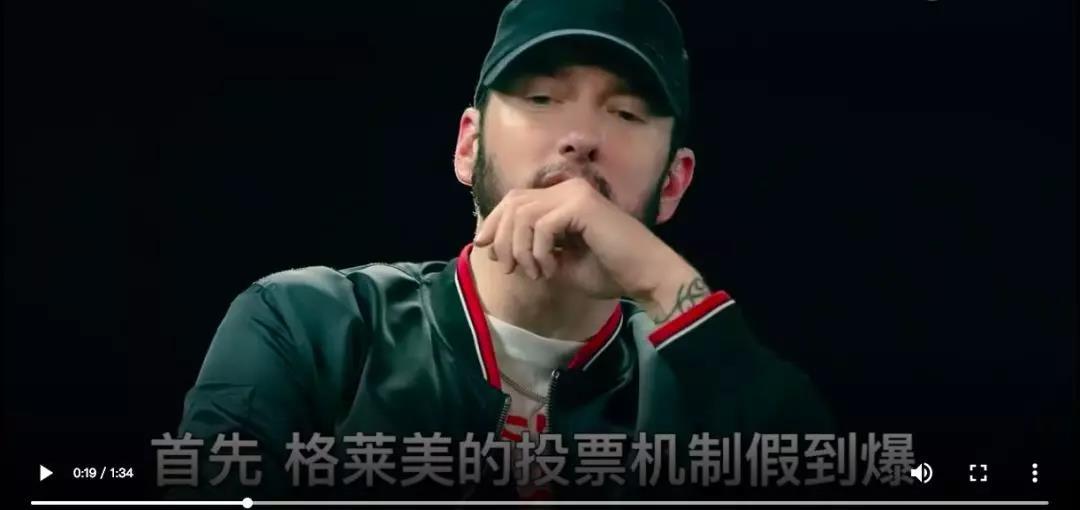 Eminem怒怼格莱美:再也不会参加这个烂奖 - 第3张  | 嘻哈中国