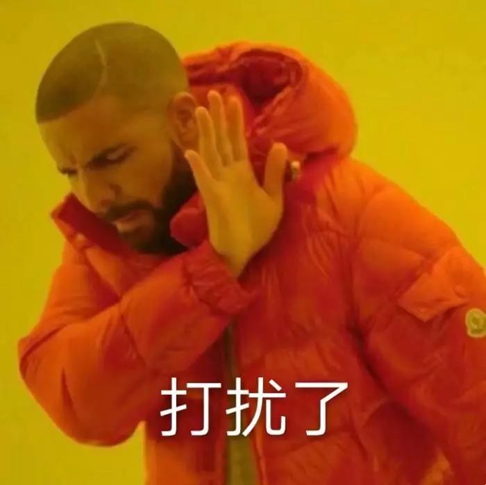 Eminem怒怼格莱美:再也不会参加这个烂奖 - 第7张  | 嘻哈中国
