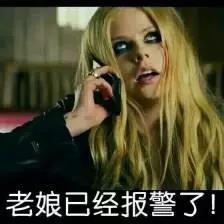 Eminem怒怼格莱美:再也不会参加这个烂奖 - 第12张  | 嘻哈中国