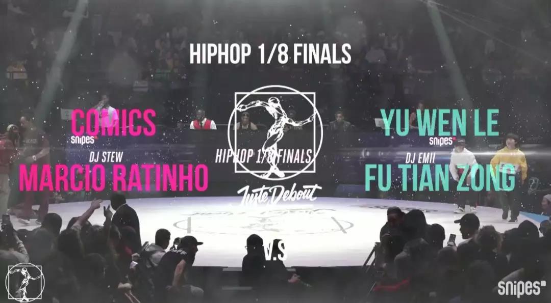 专访   3次赴法参加世界大赛的街舞少年喻文乐 - 第5张    嘻哈中国