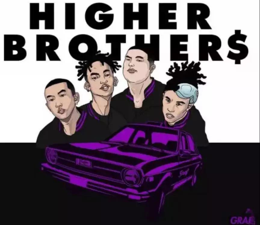 Higher Brothers 吴亦凡送项链 王嘉尔帮忙宣传 还有比他们更牌面的吗 - 第7张  | 嘻哈中国