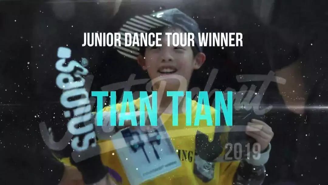 专访 | 拿下JD世界大赛少儿总冠军的中国舞者—天天 - 第2张  | 嘻哈中国