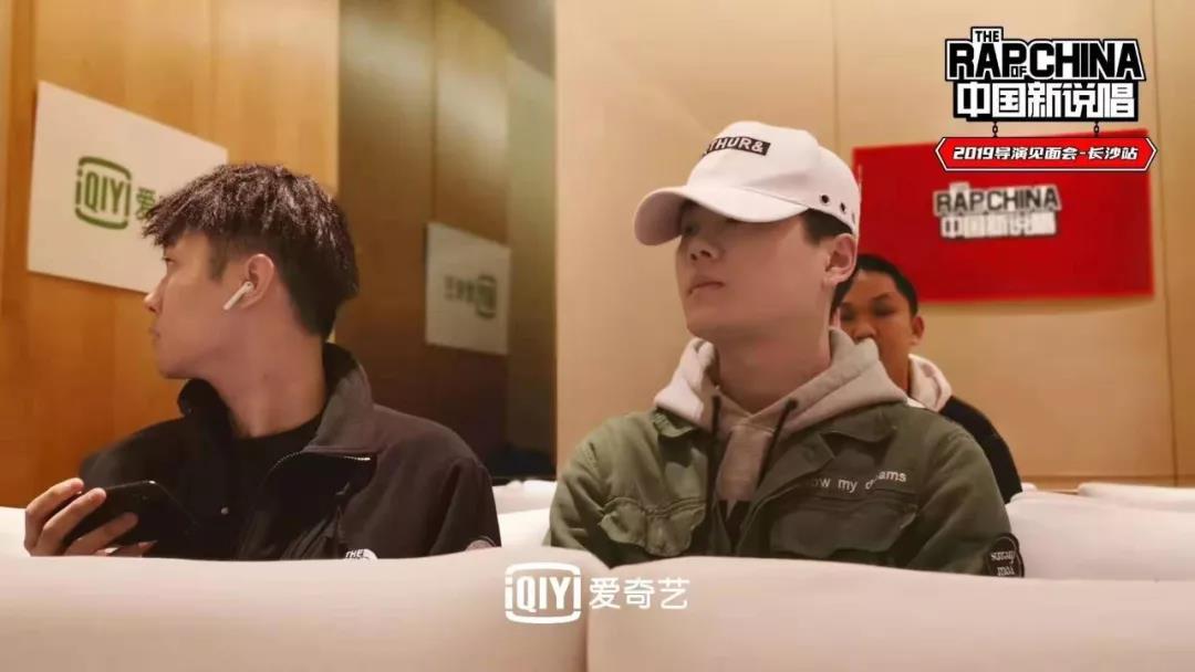 《中国新说唱》上海、长沙海选 这些人去了 - 第1张  | 嘻哈中国
