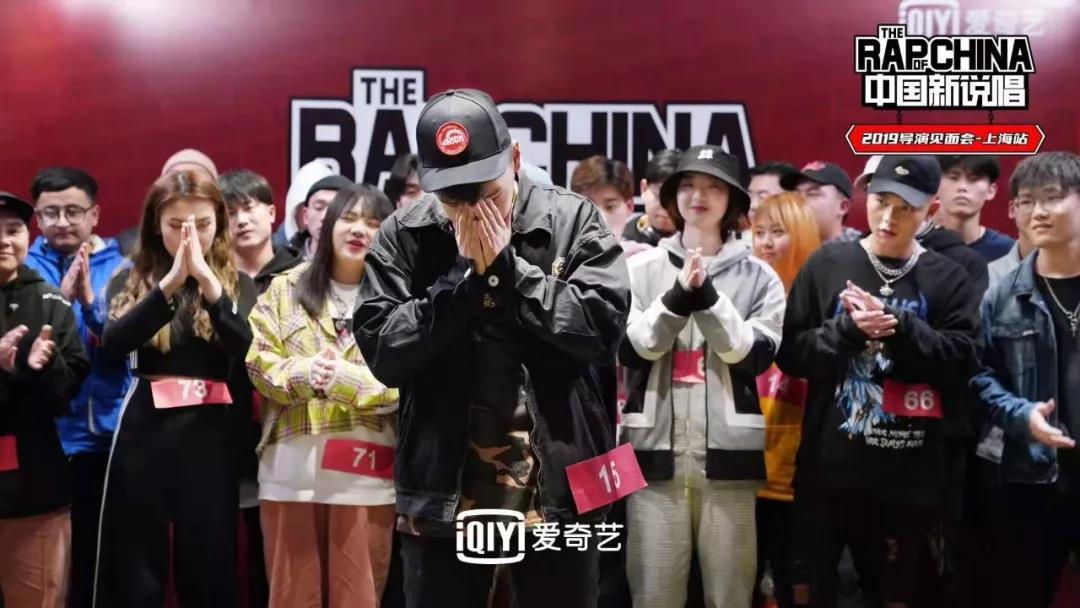 《中国新说唱》上海、长沙海选 这些人去了 - 第4张  | 嘻哈中国