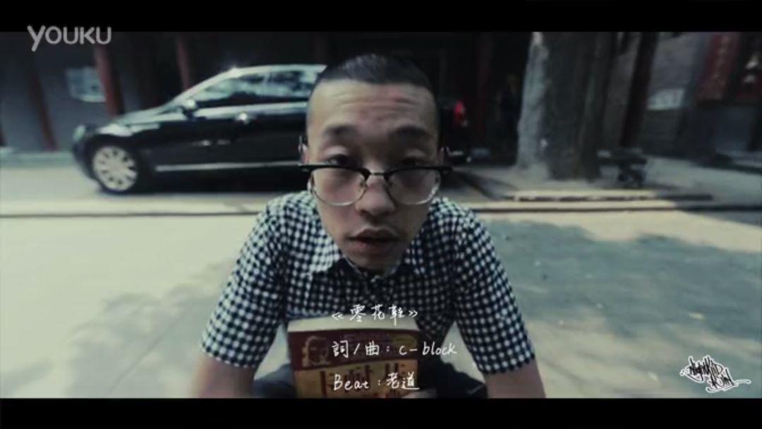 说唱里的湘渝力量——GOSH x SUP