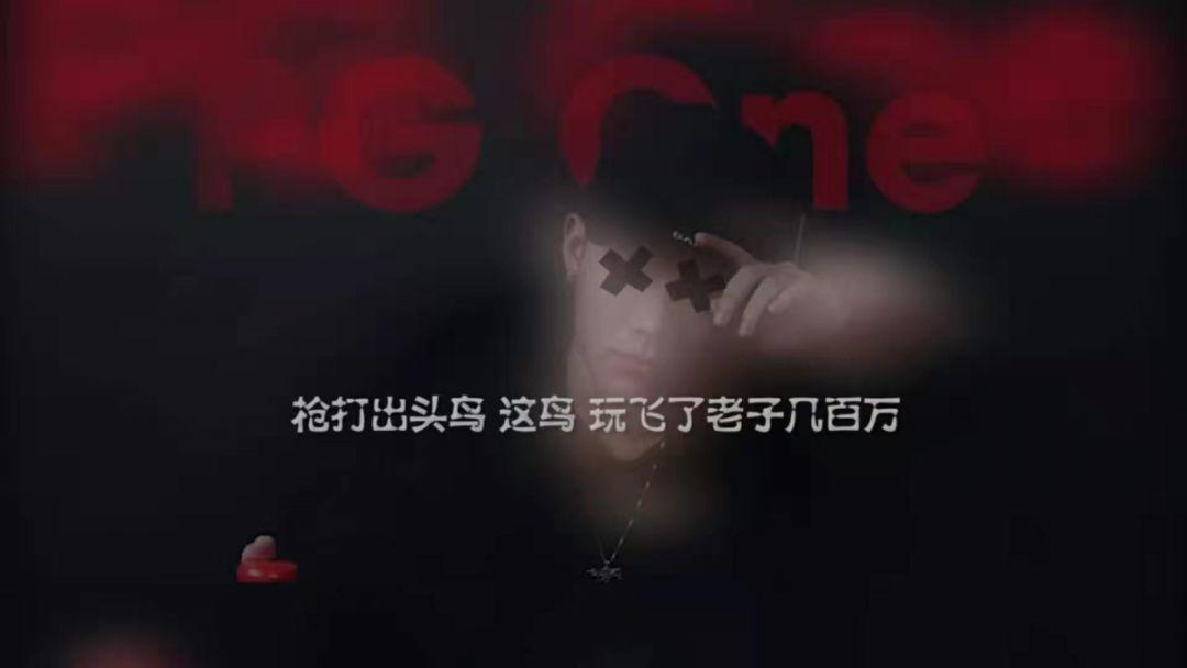 2019中文说唱圈十大事件!!!