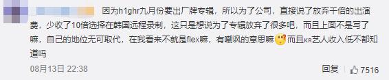 新说唱海选Gai是拿了吴亦凡有嘻哈的剧本吗?