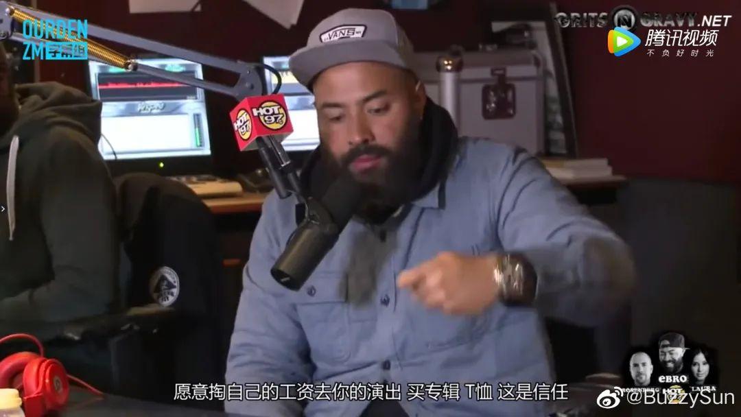 "Buzzy这条""鲶鱼""要搅动中文说唱"