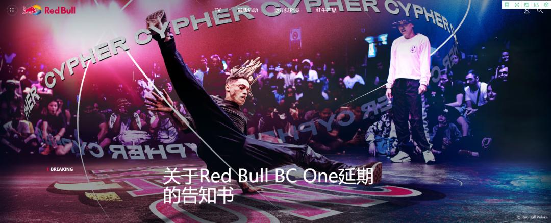 重磅!Red Bull BC One中国赛区面临取消?Danny表示将终止与其一切合作