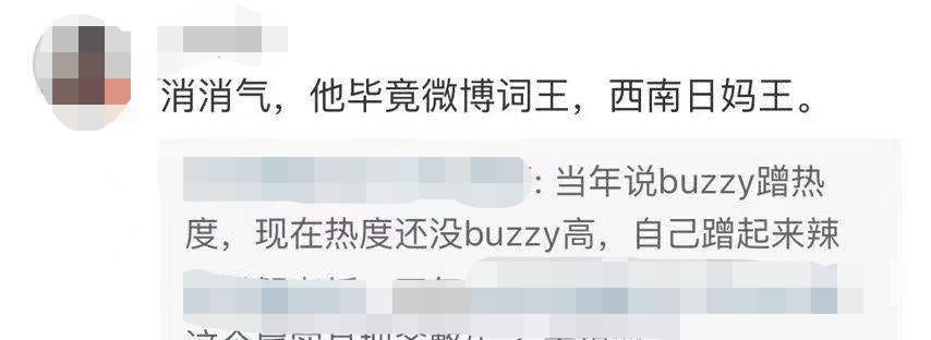 Melo恋情曝光,竟然是功夫胖前女友!功夫胖发文回应了!